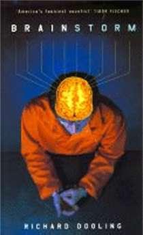 Brainstorm: Richard Dooling